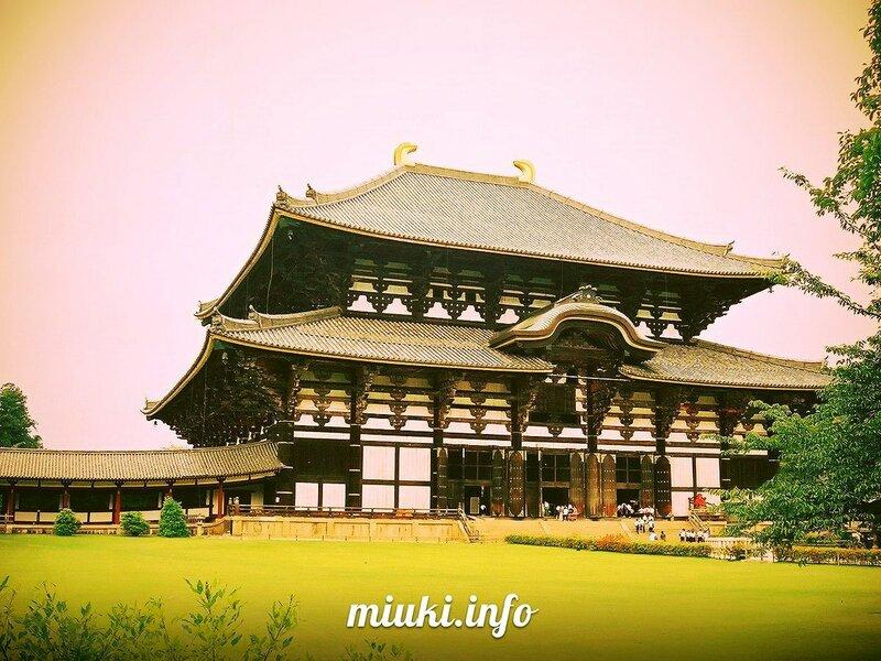 Древний храм Тодай-дзи (Tōdai-ji)