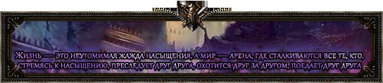 https://img-fotki.yandex.ru/get/3417/184088059.15/0_12d1c4_4b8a2b0c_orig.png
