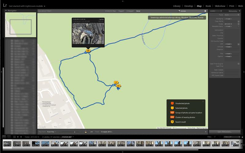 Модуль Карты в Лайтруме