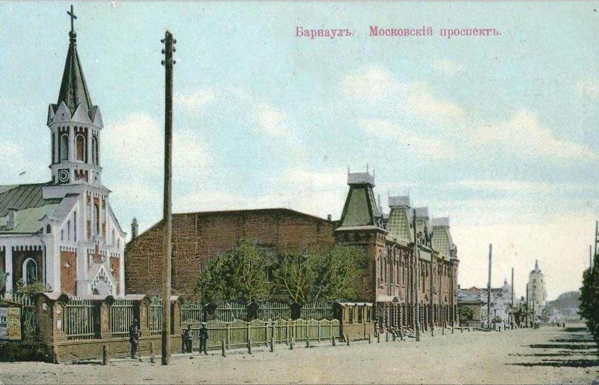 старинные открытки барнаула дети