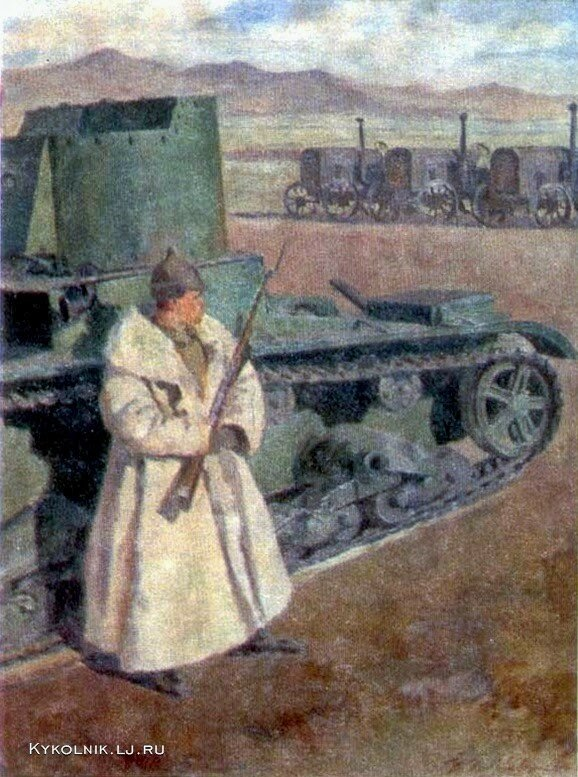 Покаржевский Петр Дмитриевич (Россия, 1889-1968) «Охрана границ» 1933.