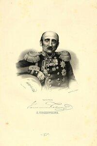 Чевкин Константин Владимирович, Генерал-от-Инфантерии