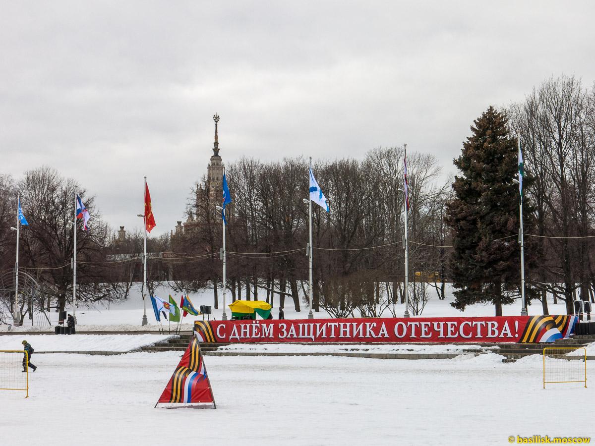 День защитника Отечества в Московском Дворце пионеров на Воробьёвых горах. 23 февраля 2016.