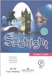 Книга Английский язык, 9 класс, Spotlight, Ваулина Ю.Е., Эванс В., Дули Дж., Подоляко О.Е., 2010