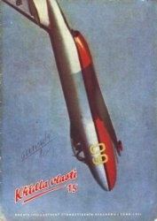 Журнал Kridla vlasti 1962-15