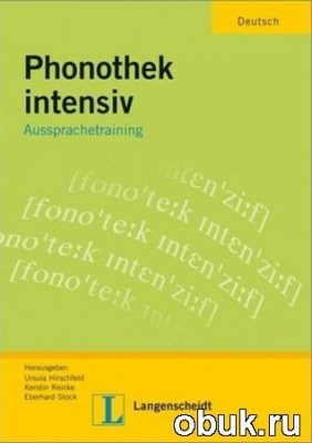 Аудиокнига Ursula Hirschfeld, Christian Keßler, Barbara Langhoff - Phonothek intensiv