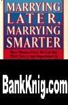 Книга Поздний брак - умный брак