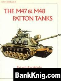 Книга Osprey Vanguard 29_The M47 & M48 Patton Tanks
