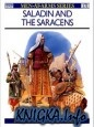 Книга Saladin and the Saracens