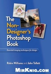 Книга The Non-Designer's Photoshop Book