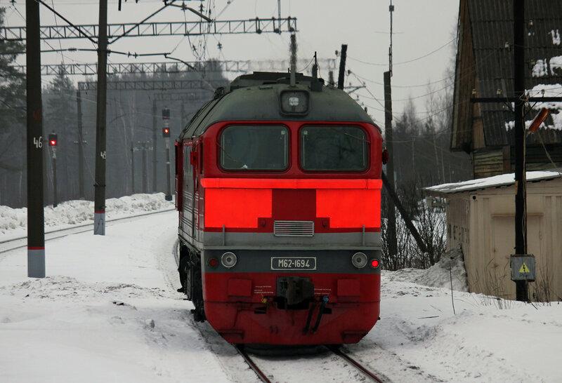 М62-1694 на станции Орехово