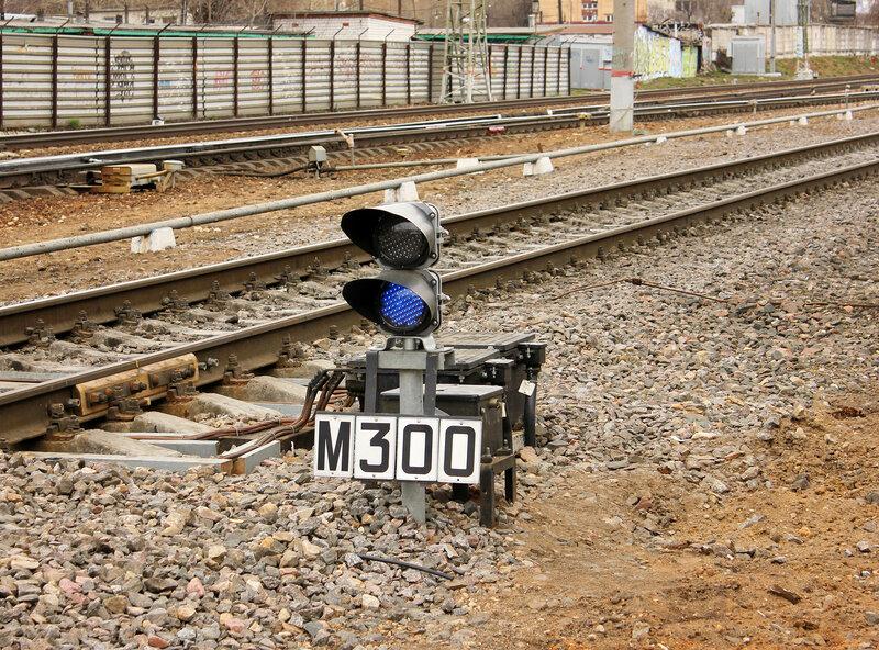 Светофор М300