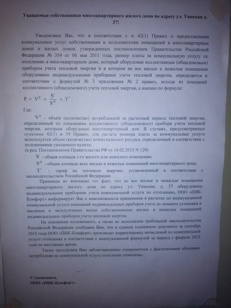 https://img-fotki.yandex.ru/get/3417/85453891.ea/0_161f4f_43aa8476_XXL.jpg
