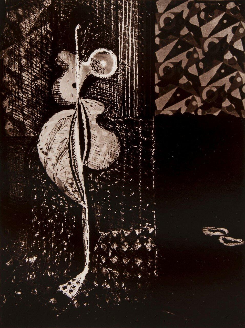 1935-1936. Превращения