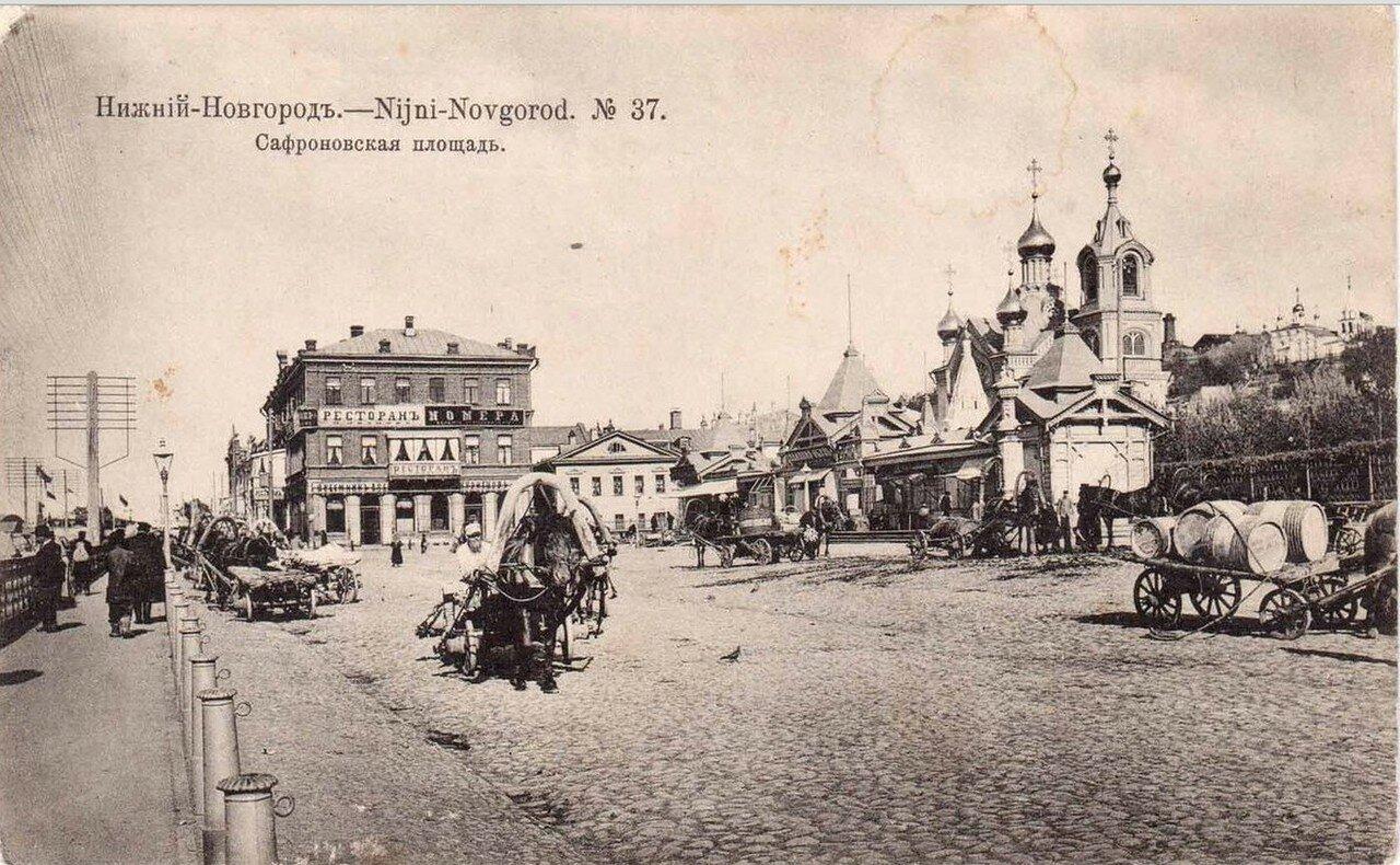 Сафроновская площадь