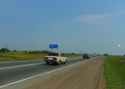 Тюмень - Новосибирск