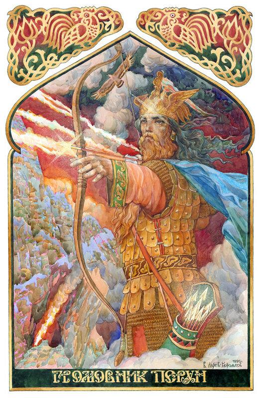 ПЕРУН- самый знаменитый из братьев Сварожичей.  Он бог грозовых туч, грома и молнии.  Родителями Перуна были Сварог и...