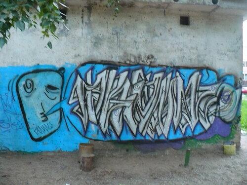 Граффити в нижнемновгороде на