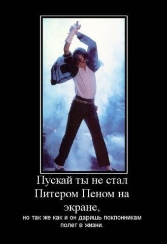 http://img-fotki.yandex.ru/get/3417/m-jackson-info.7/0_3467d_a8305d88_L.jpg