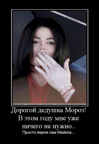 http://img-fotki.yandex.ru/get/3417/m-jackson-info.7/0_3472b_411f10d6_L.jpg