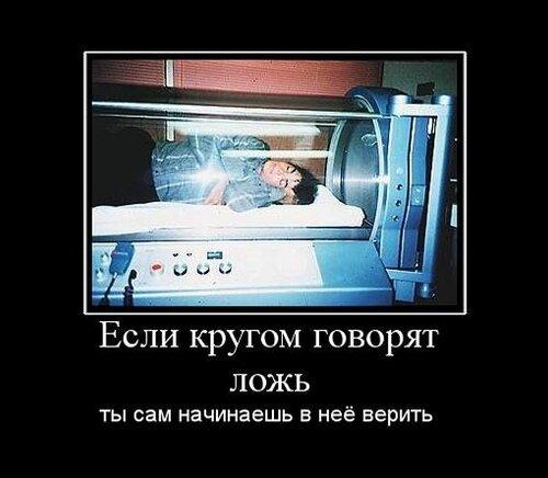 http://img-fotki.yandex.ru/get/3417/m-jackson-info.7/0_3472e_7df20e8a_L.jpg