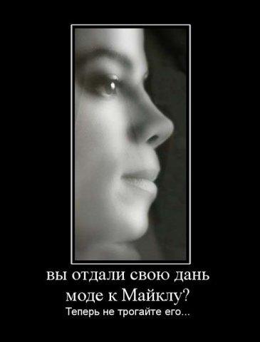 http://img-fotki.yandex.ru/get/3417/m-jackson-info.7/0_34732_40ac0f5b_L.jpg