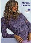 вязание спицами для женщин летние модели схемы.