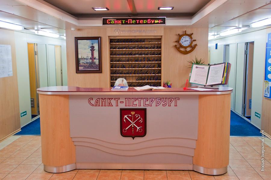 Стойка регистрации на главной палубе теплохода «Санкт-Петербург»
