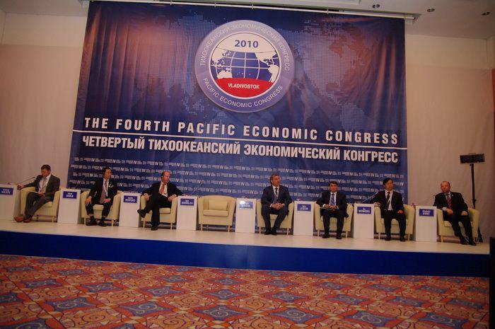 Сергей Дарькин принял участие в пленарном заседании IV Тихоокеанского экономического конгресса (ФОТО)