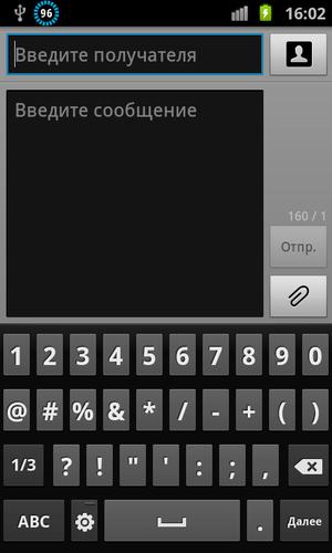 Клавиатура набора текста (2)
