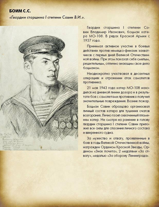 https://img-fotki.yandex.ru/get/3418/19735401.eb/0_8ed95_29640d15_XL.jpg