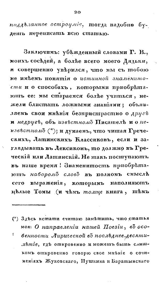 https://img-fotki.yandex.ru/get/3418/199368979.49/0_1f87de_b73637f7_XXXL.jpg