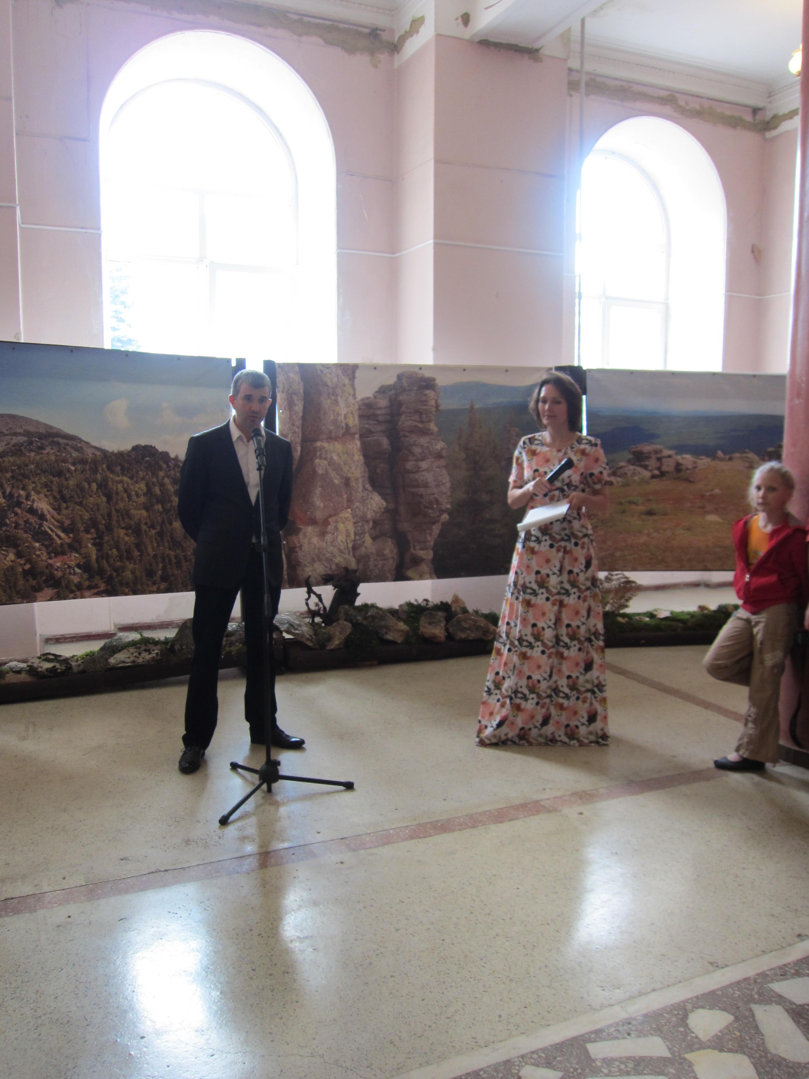 Приветствие директора национального парка ″Таганай″ Алексея Яковлева (05.08.2015)