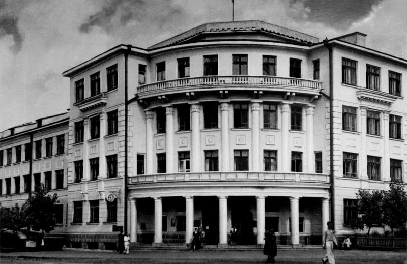 Винница послевоенная. Пединститут им. Н. Островского