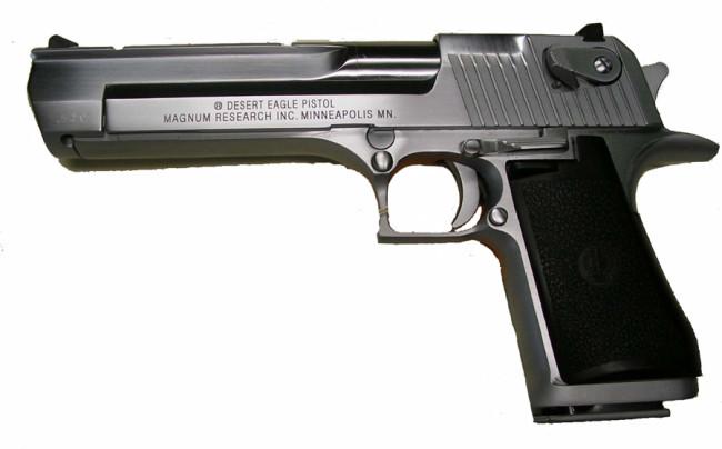 Пистолет был разработан в 1983 году специально под большой калибр. Производитель – израильская компа