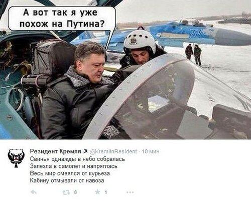 FireShot Screen Capture #019 - 'Резидент Кремля ☭ (@KremlinResident) I Твиттер' - twitter_com_KremlinResident.jpg