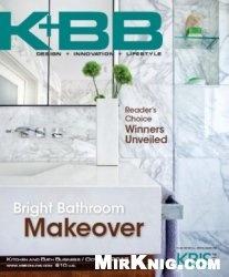 Журнал K+BB Magazine №6 2013