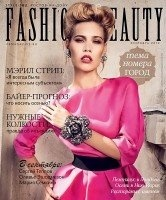 Fashion & Beauty №9 2012 pdf 38,17Мб