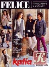 Книга Felice № 4-5П  2012