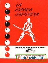 Книга La espada japonesa (Minicolección de Ninpo).