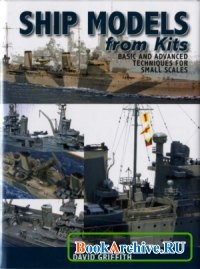 Книга Ship Models From Kits: Basic and Advanced Techniques for Small Scales.