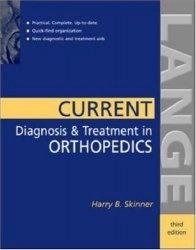 Книга Current Diagnosis & Treatment in Orthopedics