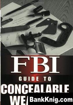 Книга FBI Concealable weapons