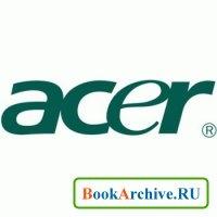 Книга ACER. Сервисные материалы по ноутбукам (новые модели)