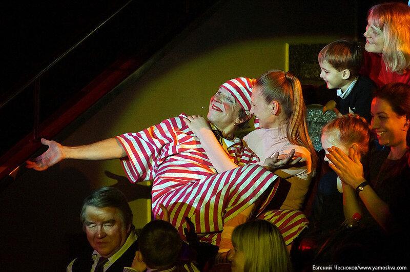 Зима. Королевский цирк. 20.02.15.21. клоун Харри..jpg