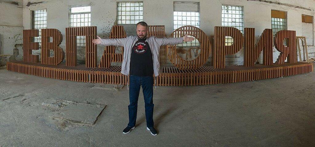 В День России в Крыму откроют арт-объект «Евпатория»