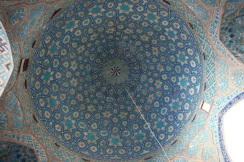 Купол Пятничной мечети