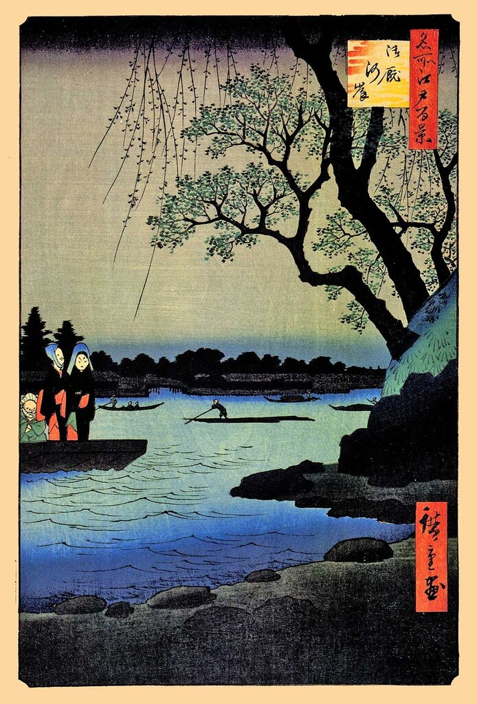 Hiroshige Japan
