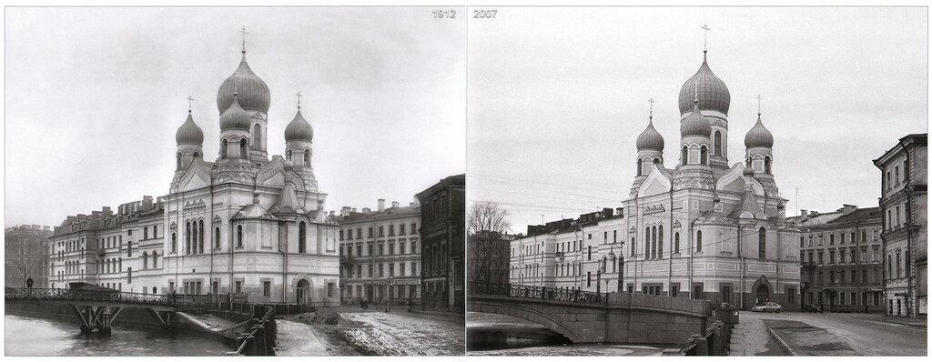 Исидоровская церковь Эстонского православного братства и Могилёвский мост (1912-2007)
