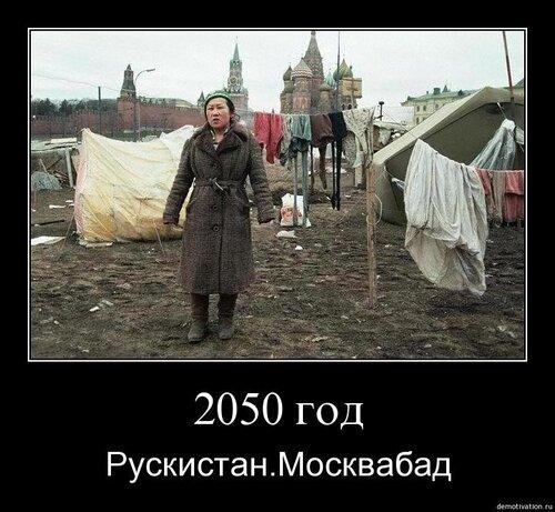 """""""Говорити про дзеркальність просто страшно"""": у МЗС РФ прокоментували заборону на в'їзд в Україну для чоловіків-росіян - Цензор.НЕТ 2909"""